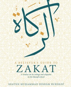 A Believers Guide To Zakat