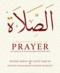 Believers Guide To Salaah