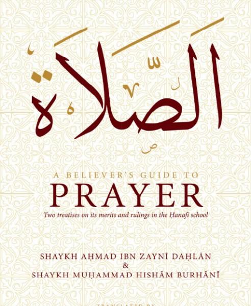 Believers Guide To Salaah