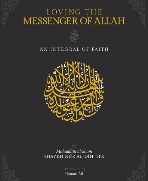 Loving the Messenger