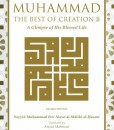 Muhammad The Best of Creation book PRINT Final_1_20190227221538442