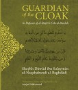 Guardian of the Cloak