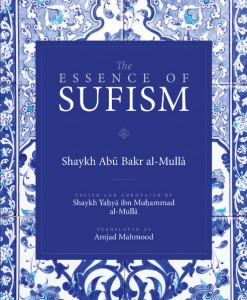 The Essence of Sufism 2