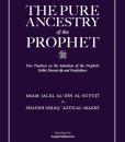pure-ancestry