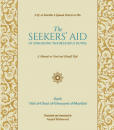 The Seakers Aid 1