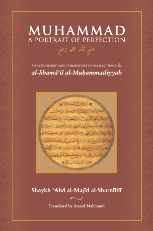 Muhammad - A Portrait of Perfection front cover