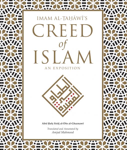Imam al-Ṭaḥāwī's Creed of Islam