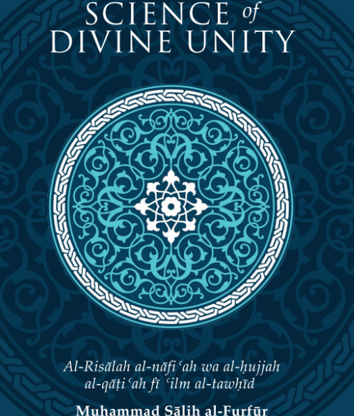 science of divine unity front cover